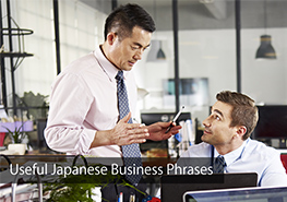 Polite and Useful Japanese Business Phrases
